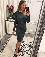 Платье Ткань- трикотаж -меланж с люриксом размер. С c1aa3188abcec
