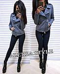Женская стильная куртка-косуха  (в расцветках), фото 3
