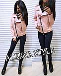 Женская стильная куртка-косуха  (в расцветках), фото 4