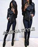 Женская стильная куртка-косуха  (в расцветках), фото 6