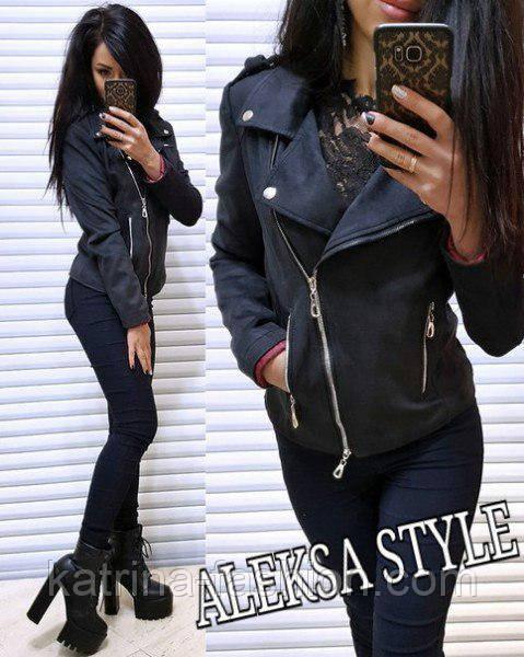 Женская стильная куртка-косуха  (в расцветках)