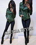 Женская стильная куртка-косуха  (в расцветках), фото 8