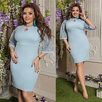 Нарядное женское платье из ткани креп дайвинг+французское кружево с люрексом, цвет голубой