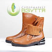 Женские кожаные сапожки AVIS 39 размер
