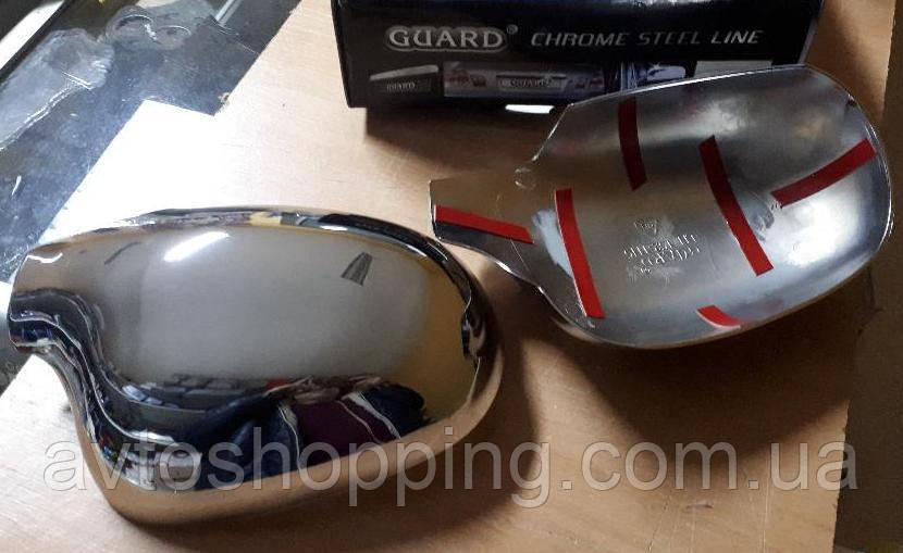 Накладки на зеркала боковые GUARD Daewoo Lanos (Ланос) Сенс, Хром
