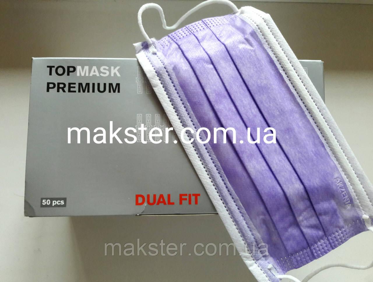 Маски медицинские Akzenta Top Mask Premium лиловые