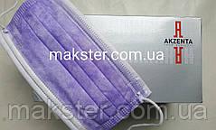 Маски медицинские Akzenta Top Mask Premium лиловые, фото 2