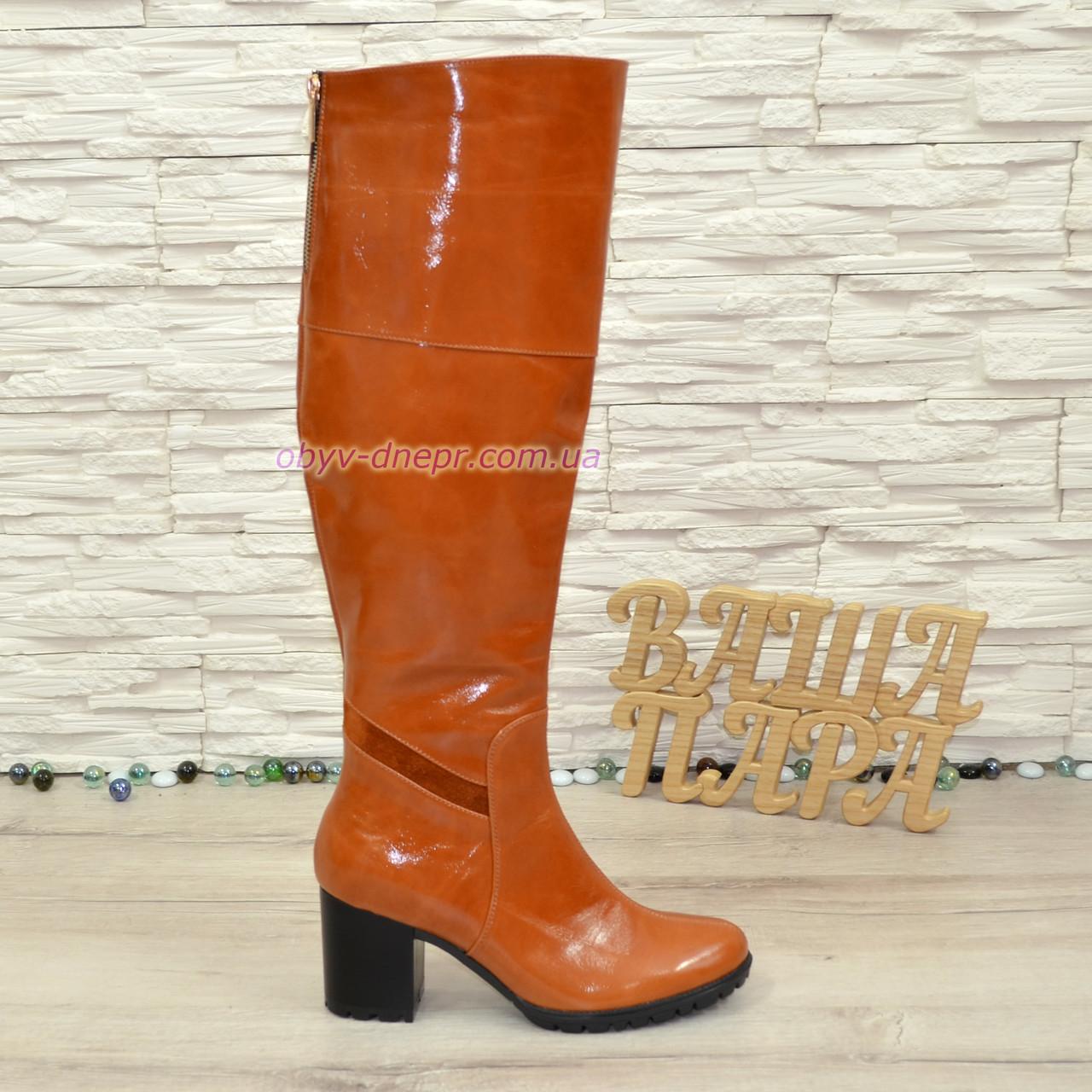 Ботфорты рыжие кожаные зимние на устойчивом каблуке, декорированы замшевой вставкой. 38 размер
