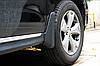 Брызговики Subaru Forester 2013- (J1010SG250MC), кт. 4шт