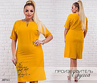 Платье прямое рукава регланом плательный креп 48,50,52-54,56-58,60-62