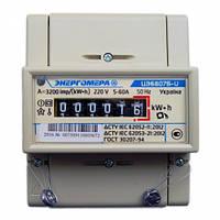 Однофазні однотарифні електролічильник ЦЕ 6807Б-U K 1 220В 5-60А М6Р5