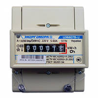 Однофазный однотарифный электросчетчик ЦЭ 6807Б-U K 1 220В 5-60А М6Р5
