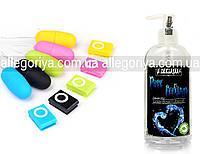 Антисептический лубрикант без аромата 200 мл + секс игрушка виброяйцо 20 режимов вибрации, фото 2