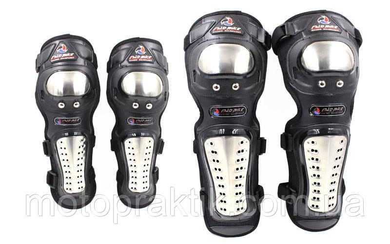 PRO-X MS-4823 Комплект мотозащиты (колено, голень + предплечье, локоть) 4шт (PVC, металл, черный)
