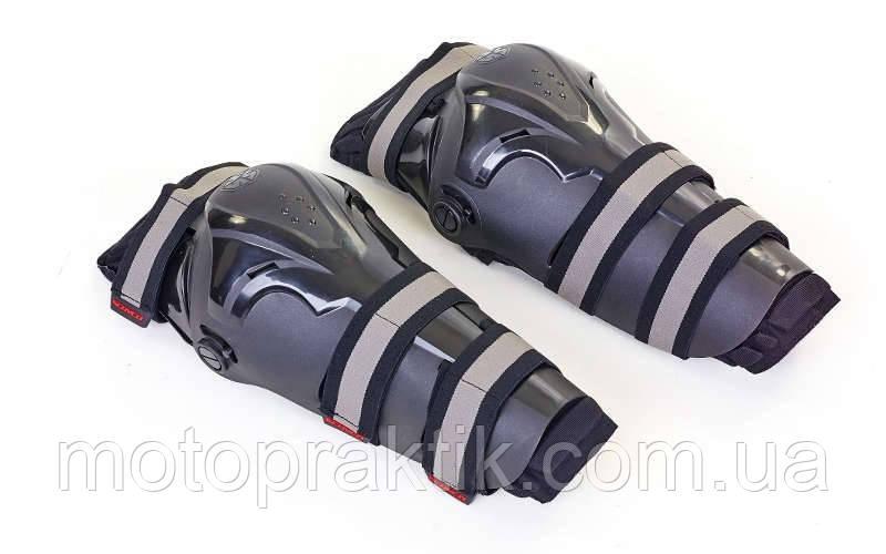 SCOYCO K19 Knee Protector, Black, Мотонаколенники защитные шарнирные