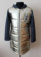 Пальто или куртка для девочек 8 -16 лет детское золото, фото 1