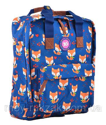 "Сумка молодёжная Sly Fox ""YES"", 555020, фото 2"