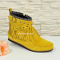 Женские замшевые демисезонные желтые ботинки на плоской подошве.  В наличии 36-41 размеры