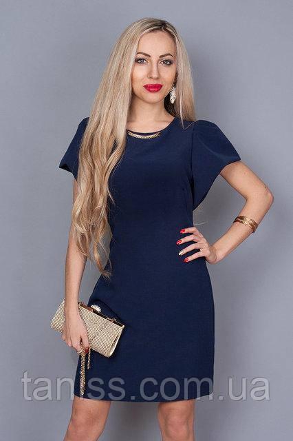 Платье молодежное из итальянской легкой ткани ,по спинке молния,  р.44 темно-синее