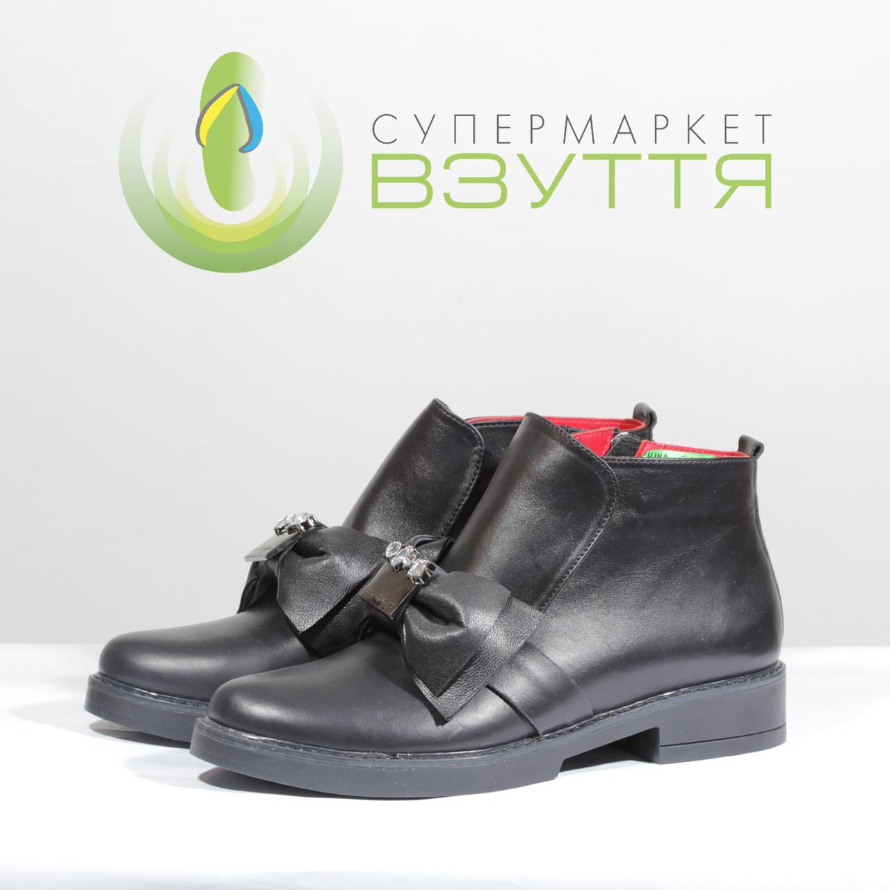 Демисезонные женские кожаные полуботинкиMarko Rossi 589