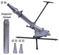 Ствол пожарный лафетный комбинированный переносной СЛК-П20