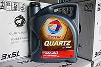 Масло моторное синтетическое Total Quartz 9000 5W-40, 5 литров