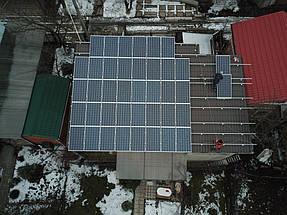 """Сетевая солнечная электростанция под """"зеленый тариф"""" 1"""
