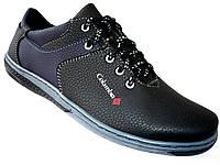 Мужские кроссовки Columbia (К-3)
