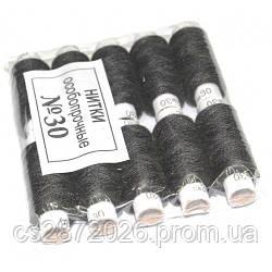 Нить швейная №30, черная