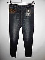Лосины женские под джинс утепленные 44р.001лж