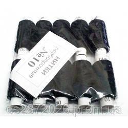 Нить швейная №10, черная