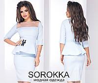 Элегантный костюм юбка-карандаш и блузка с баской Размер:  42-46
