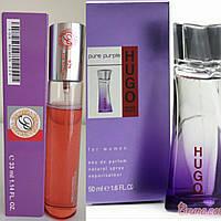 Женские духи HUGO BOSS Pure Purple