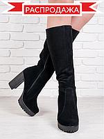 Зимние замшевые сапоги на устойчивом каблуке (Черный). АРТ- 6221-28.3