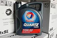 Масло моторное полусинтетическое Total Quartz 7000 10W-40, 5L