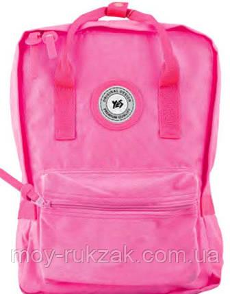 """Сумка - рюкзак молодёжная Hot pink ST-24 """"YES"""", 555587, фото 2"""