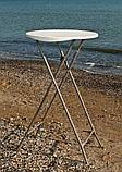 Стіл пластиковий складаний круглий 60 см, фото 2