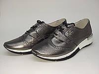 Индивидуальный пошив. Туфли женские легкие, спортивные серебристого цвета на шнуровке