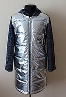Пальто или куртка для девочек 8 -16 лет детское серебро, фото 1