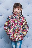 Куртка для девочки весна-осень Цветы