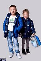 """Куртка детская (98-134) """"Gogood"""" - купить оптом со склада 2P/NS-3110"""