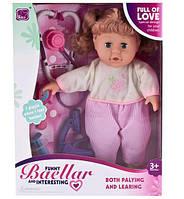 Кукла-пупс Baellar 9599 интерактивный музыкальный с аксессуарами доктора 4ф-ций закр глазки в коробке 39*11*29