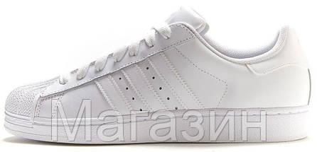 Мужские кроссовки Adidas Superstar Адидас Суперстар белые, фото 2