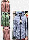 Демисезонная женская куртка НЕБЕСНОГО ЦВЕТА В наличии размер M,XL (44,48), фото 2