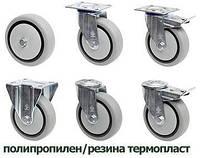 Колеса для тележек с роликовым подшипником без кронштейна из термопластичной серой резины