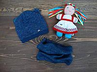 """Трикотажный набор шапка и хомут """"Форти"""" для девочки синий р.46-48"""