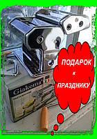 Лапшерезка тестораскатка равиольница 3в1 Maestro1679R-MR в Киеве.
