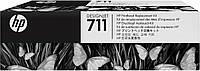 Печ. головка HP No.711 DesignJet 120/520 Replacement kit