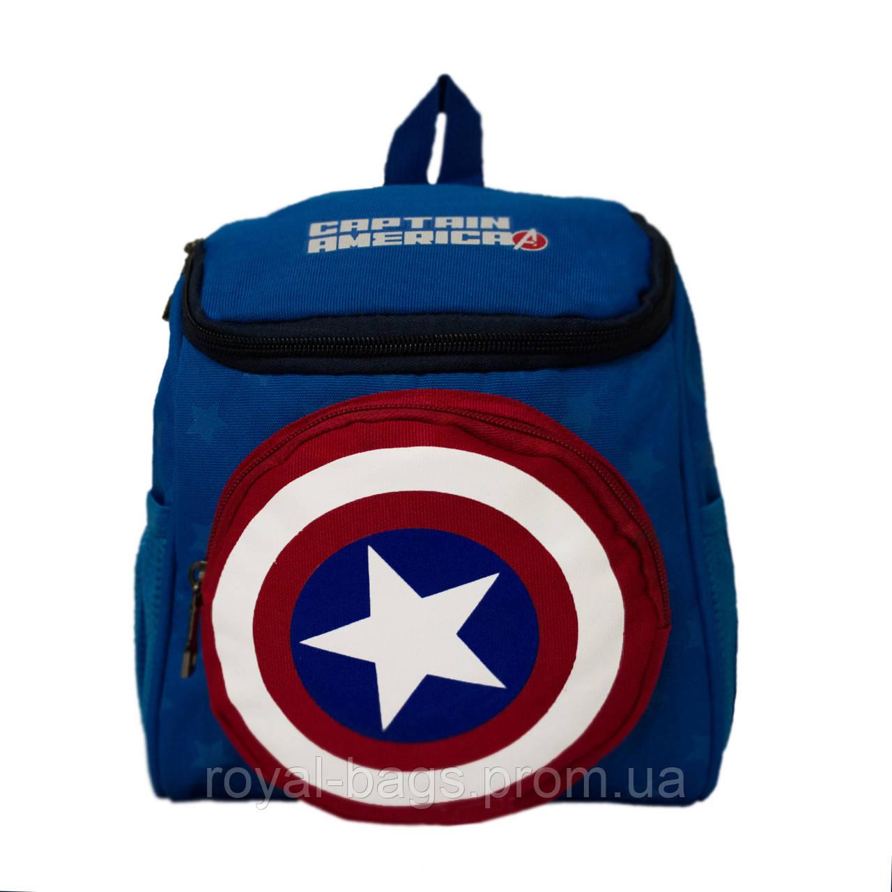 Детский рюкзак captain America 3 Цвета