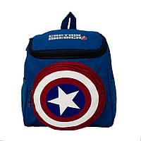 Детский рюкзак captain America 3 Цвета , фото 1